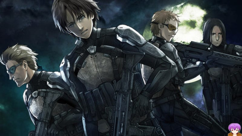 Illustration for article titled Here are the first 14 minutes of the Movie Genocidal Organ