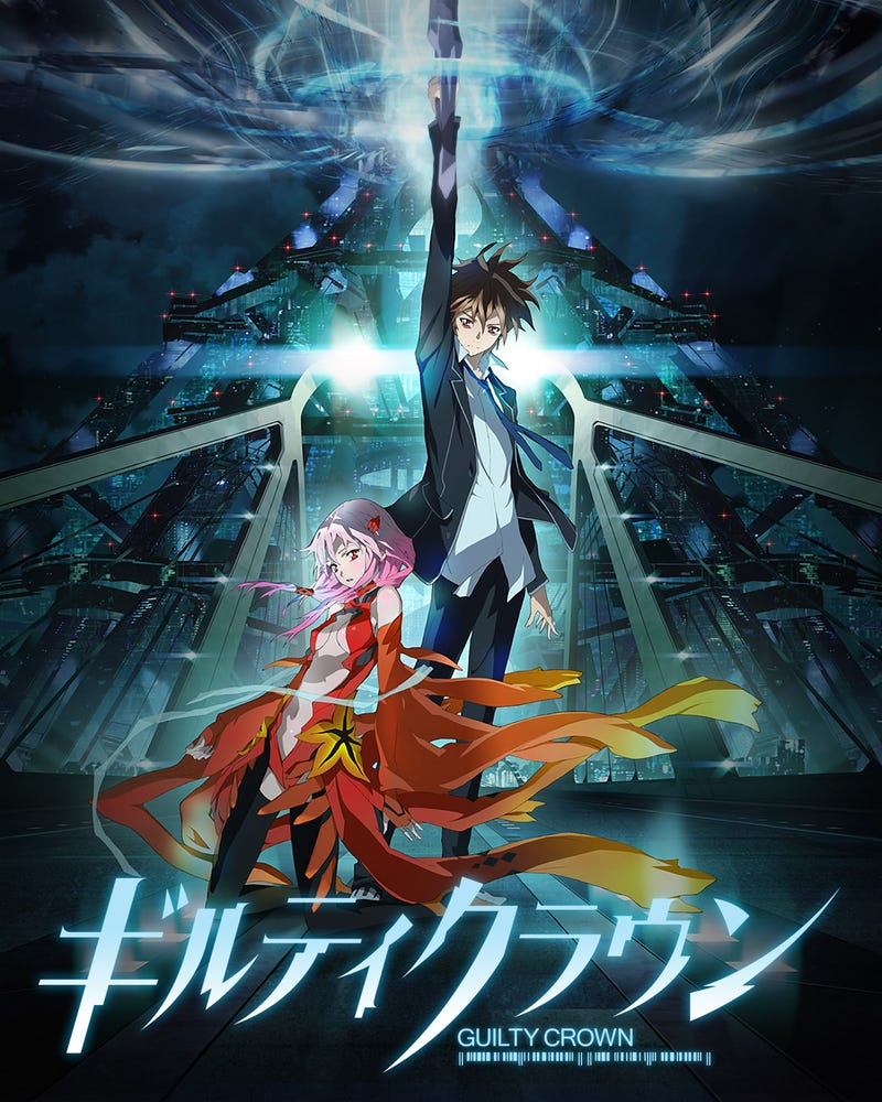 Illustration for article titled Dex's Review: Guilty Crown