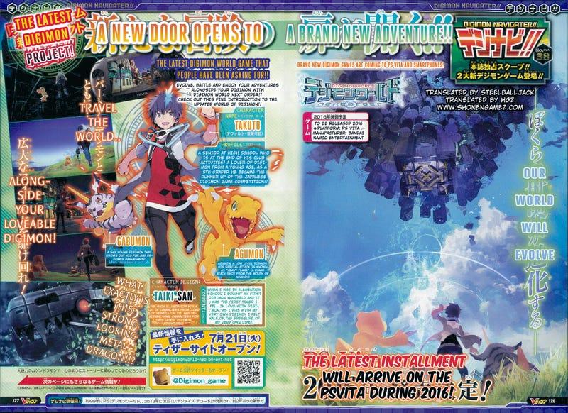 Illustration for article titled Digimon World: Next Order Announced For PSVita in Japan 2016