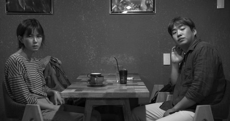 Illustration for article titled Hong Sang-soo's Grass turns banal people-watching into haunting artistic pursuit