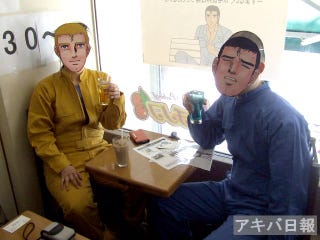 Illustration for article titled Infamous Manga Gets Cafe with NSFW... Food