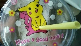 Illustration for article titled Have a Good Time with Pikachu's...Um...Yeah