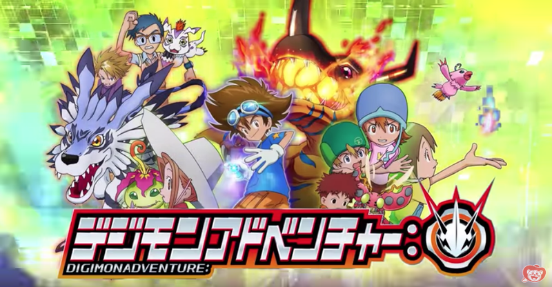 Illustration for article titled New Digimon TV Anime Reboot Coming This Spring