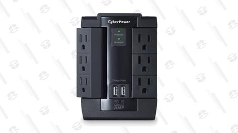 CyberPower Swivel Surge Protector | $11 | Amazon