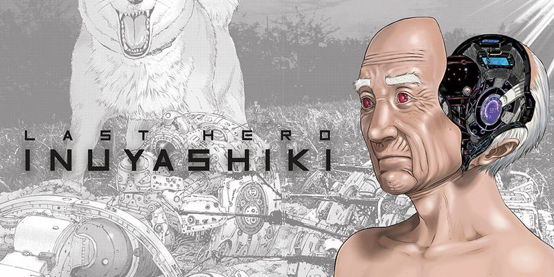 Illustration for article titled Inuyashiki gets an Anime adaptation