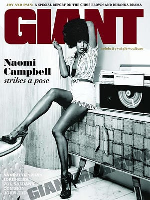 Illustration for article titled Naomi Campbell Sobers Up, Puts Down The Crack(Berry)