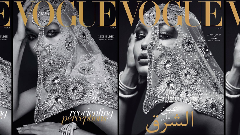 Images via Vogue Arabia