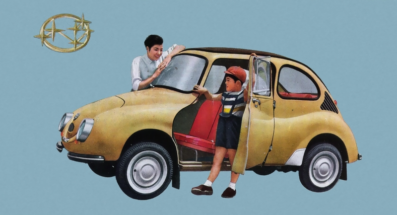 Illustration for article titled Subaru 360 - The Oppositelock Review