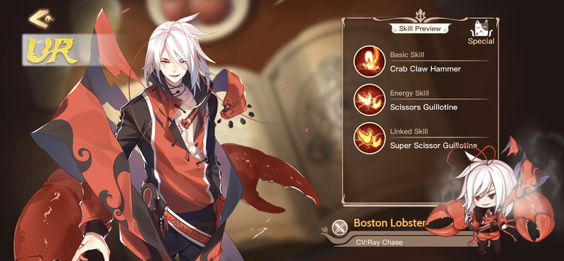 This Phone Game Is All About Summoning Sexy Anime Versions