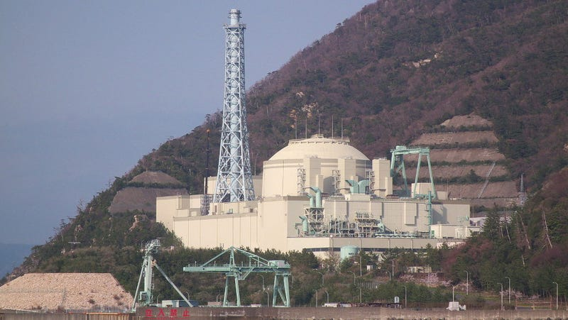 The Monju nuclear reactor. (Image: Nife/Wikimedia)