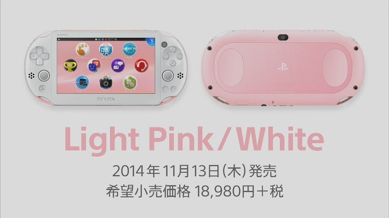 Illustration for article titled Japan Getting a Light Pink PS Vita