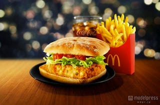 Illustration for article titled McDonald's Is Releasing a Crab Burger in Japan
