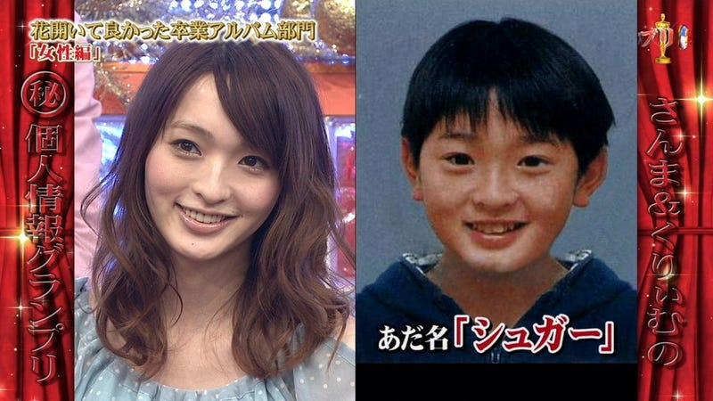 Illustration for article titled Street Fighter Champ Shows Off Her Childhood Photo