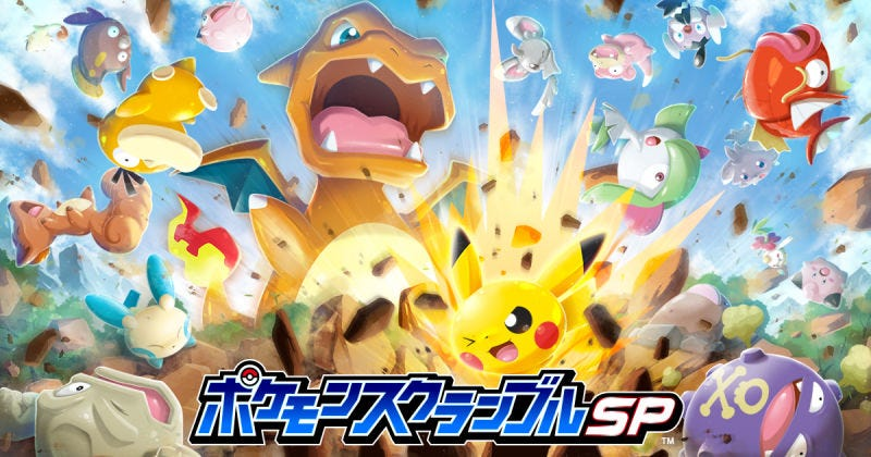 Illustration for article titled Lanzan por sorpresa un nuevo juego de Pokémon para iOS y Android: Pokémon Rumble Rush