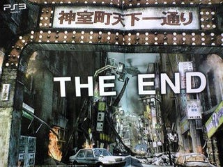 Illustration for article titled Is This The End For Yakuza?