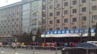 Illustration for article titled Thousands Queue for Foxconn Jobs Ahead of Possible iPhone 5 Production