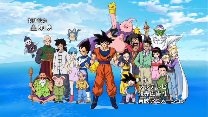 Illustration for article titled Dragon Ball Super Ep1 Review: An Okay Start