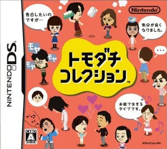Illustration for article titled Nintendo's Mii Collecting Game Still A Big Hit In Japan
