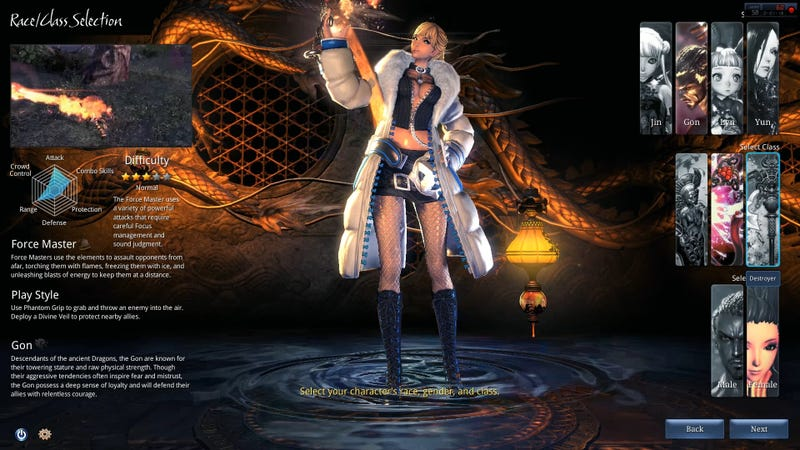 Blade & Soul Is Going To Kill Me With Adorable
