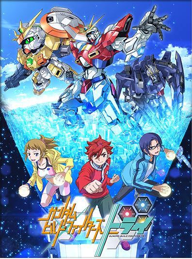 Illustration for article titled Gundam Build Fighters Season 2 is GBF TRY!!