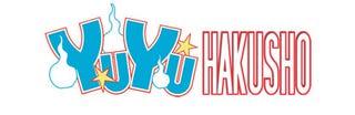 Illustration for article titled Finally Finished Yu-Yu-Hakusho!