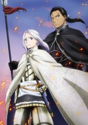 Illustration for article titled This is the TV Spot for The Heroic Legend of Arslan Anime