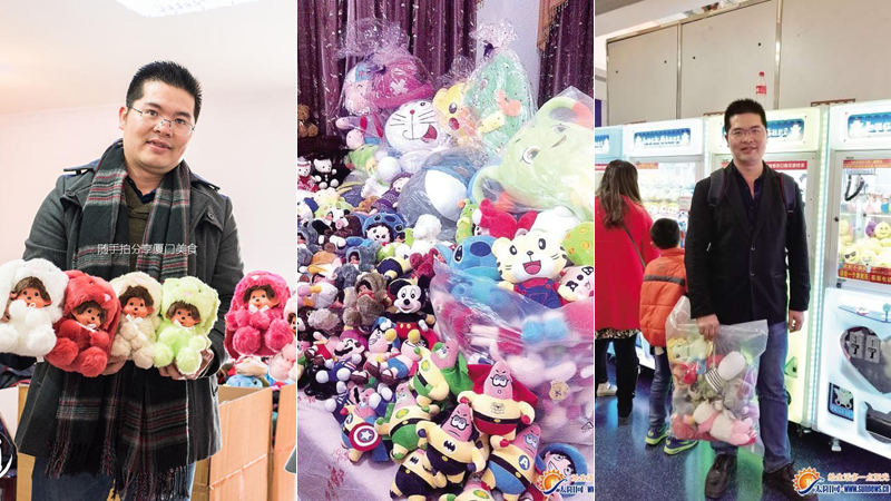 Illustration for article titled 'Claw Game God' Snags Over 3,000 Plush Toys in Six Months