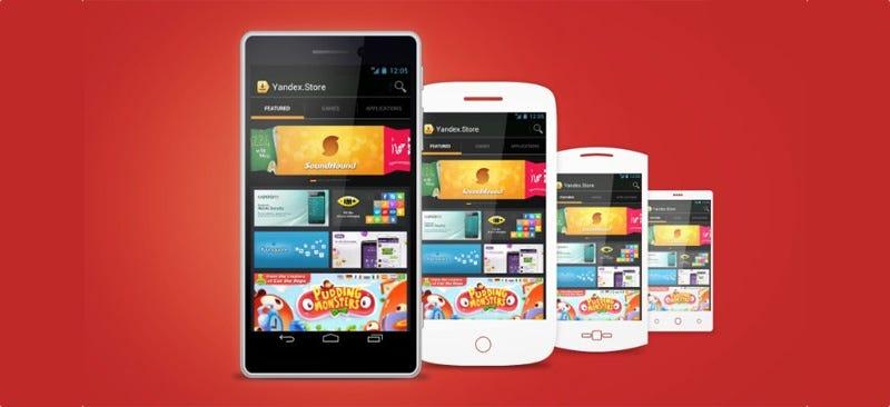 Illustration for article titled Yandex le planta a cara a Google, también en el móvil