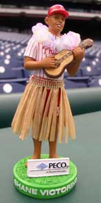 Illustration for article titled Shane Victorino And His Skirt Can Be On Your Dashboard