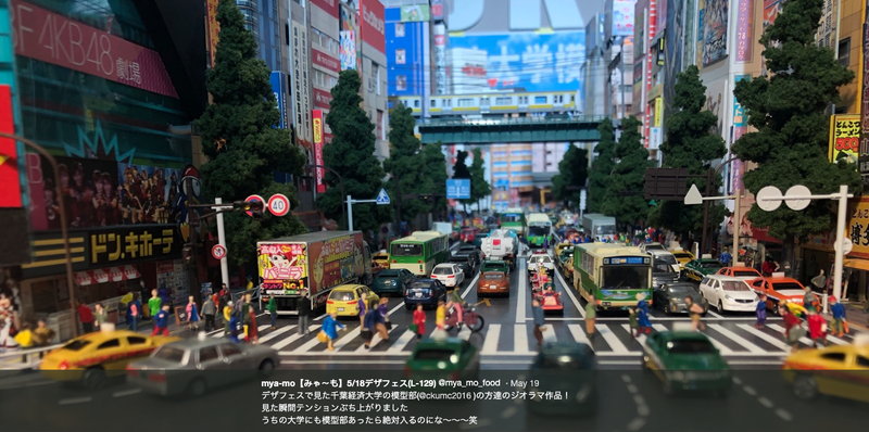 Akihabara Recreated Into A Miniature Diorama