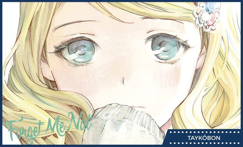 Illustration for article titled Forget Me Not Vol. 4 - Manga Review