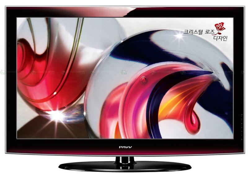 Illustration for article titled Samsung Adds a Little Elegance With The PAVV 650 LCD TV