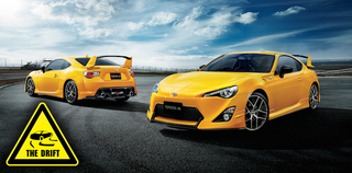 Illustration for article titled Toyota's New Japan Only 'Yellow Limited' GT 86 Looks Incredible