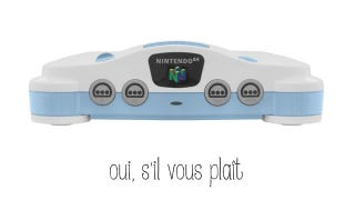 Illustration for article titled Only The French Could Make An N64 This Pretty