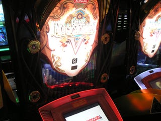Illustration for article titled Konami Arcade Game Promotes MGS4