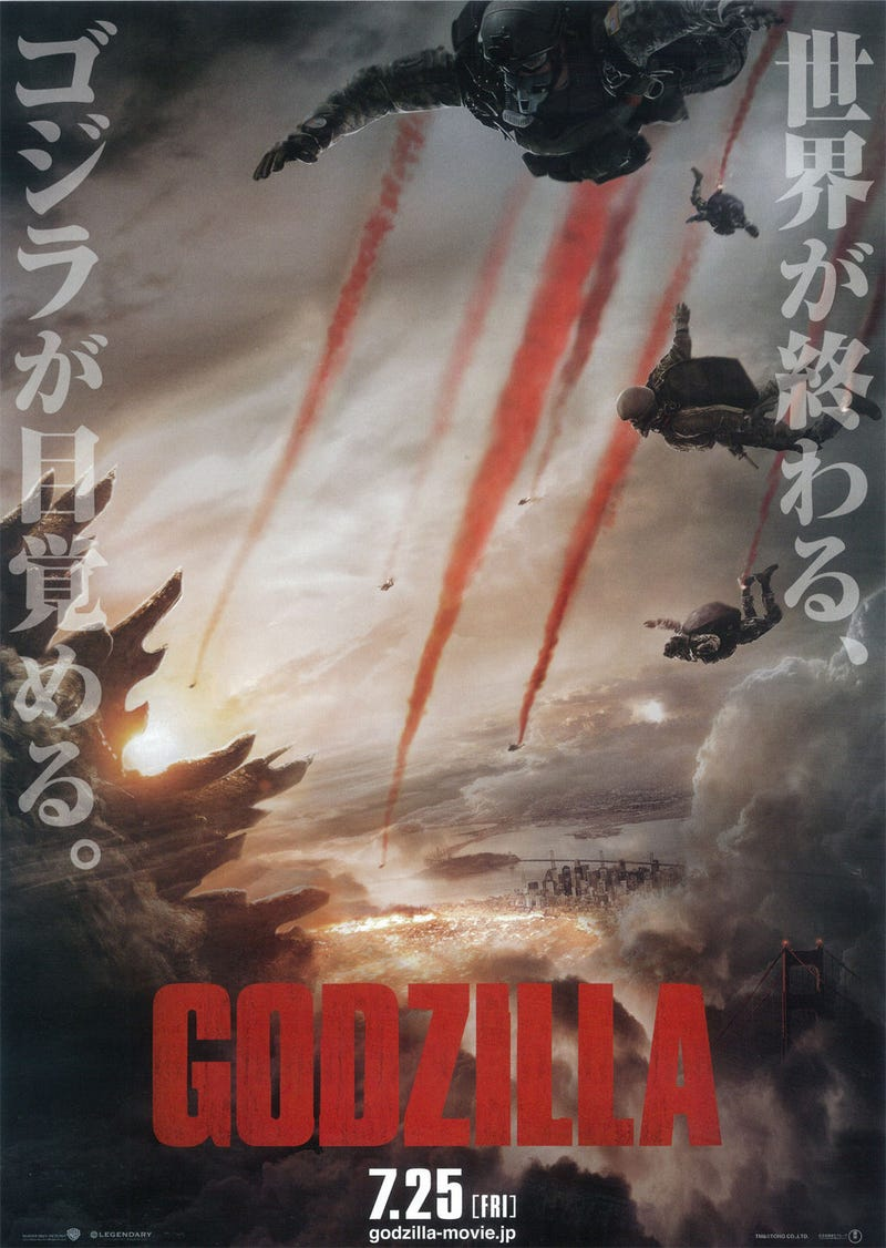 Illustration for article titled Kaiju Marathon Interlude: Gojira (2014)