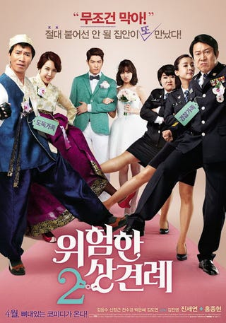 Illustration for article titled K Drama English Subtitles Download For Movie