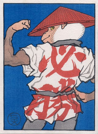 Illustration for article titled Jed Henry's Edo Superstar.