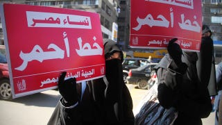 Illustration for article titled Egypt Reduces Charges Against Doctor Who Performed Virginity Tests