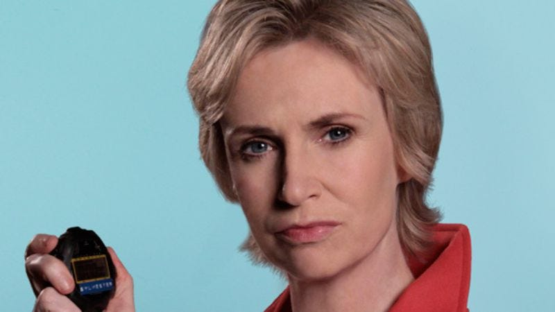 Illustration for article titled Jane Lynch