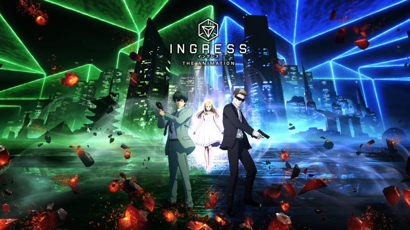 The key art released for Ingress: The Animation.