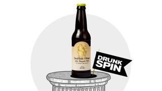 Illustration for article titled Dogfish 120 Minute IPA Is America's Classiest One-Beer Buzz
