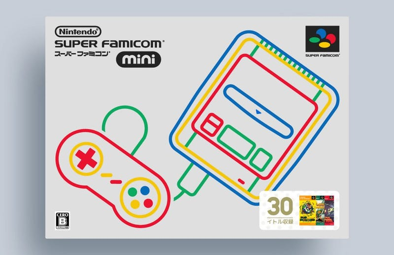 Illustration for article titled Dear Nintendo, Please Actually Make This Mini-SNES/Super Famicom