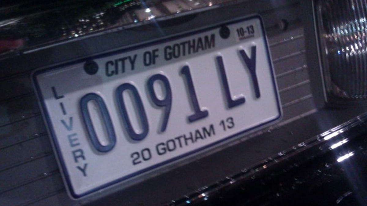 Bruce Wayne trades up to a Lamborghini Aventador for