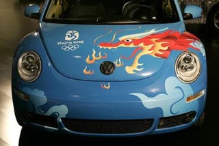 Illustration for article titled VW Unveils Olympics Edition Beetles for Beijing Games