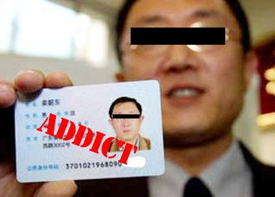 Illustration for article titled China To Make Its MMORPG Players Register With Their Real Names And Government IDs