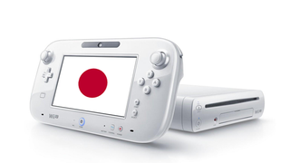Illustration for article titled An Unexpected Place Where the Wii U Struggles: Japan