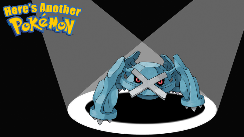 Illustration for article titled Metagross Has Four Brains, Which Seems Like Too Many