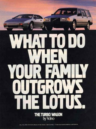 """Illustration for article titled """"...When Your Family Outgrows the Lotus""""/Random Advert #12"""