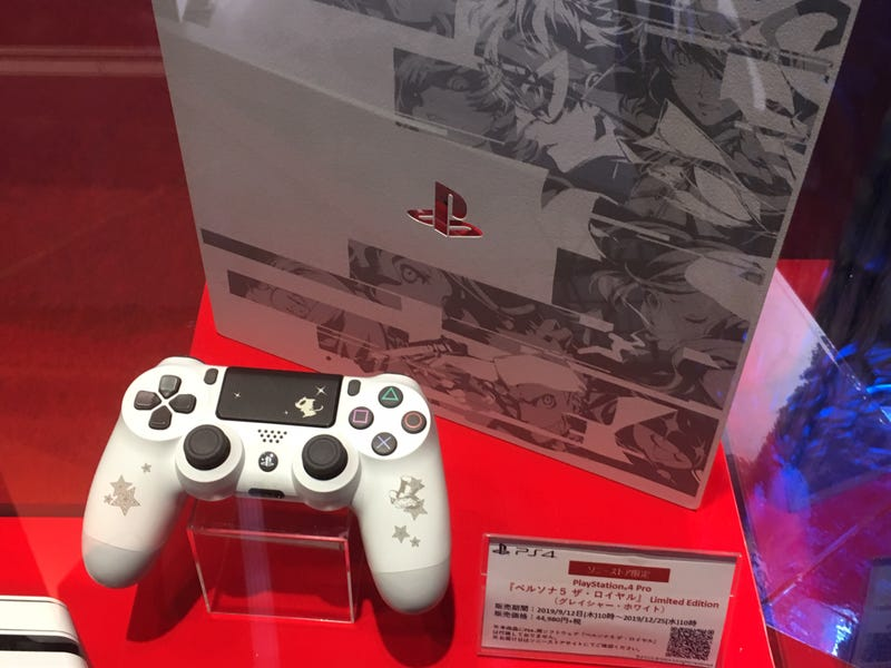 The Persona 5 Playstation 4 Looks Beautiful Kotaku Uk